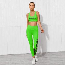 Wholesale Sportswear Custom Logo Slim Dri-Fit Women Yoga Gears