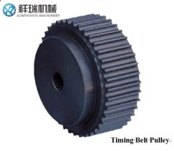 High Qualilty Steel Timing Belt Pulley for Power Transmission