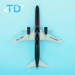 Cargo Aircraft B757-200 Plastic Jet Engine Model Airplane