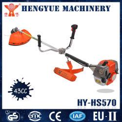 HS570 Grass Cutting Equipment Grass Cutter Machine Price