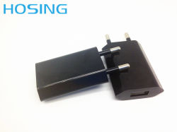 Mobile Phone Accessories 5V 1A Wholesale Mini USB Wall Charger