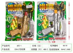 Wholesale Funny Best Blow Plastic Gun Funny Plastic Toy