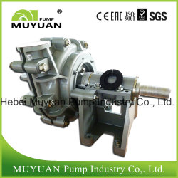 High Pressure Ball Mill Discharge Filter Press Feed Slurry Pump