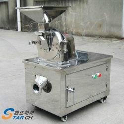 Energy Saving Small Scale Gari Making Machine Price