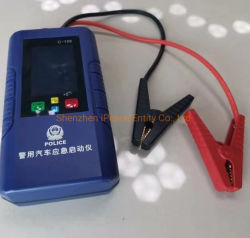 China Car Battery Jump Starter, Car Battery Jump Starter