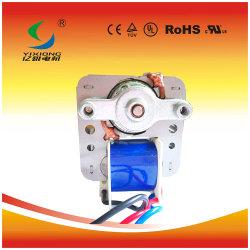 Yj48 Series Heater Fan Shade Pole Fan Motor