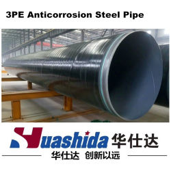 3PE Steel Pipe Anti-Corrosion Coated Production Machinery