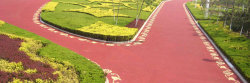 Iron Oxide Red Lr190 for Concrete