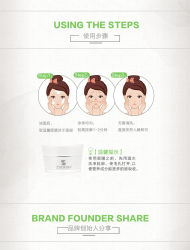 OEM/ODM Design Hot Sale Facial Mask for Women