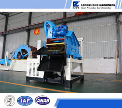 2-Layer Slurry Treatment Machine for Purification and Recycling Slurry