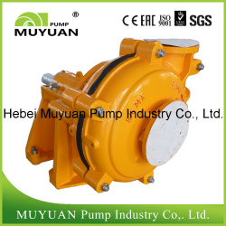China Centrifugal Slurry Pump Price