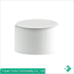 Yuhui No Spill Reusable Water Bottle Plastic Caps Cp1002