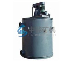 High-Efficiency Agitation Tank for Ore Slurry Mixing