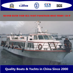 China Used Ferry, Used Ferry Manufacturers, Suppliers, Price | Made
