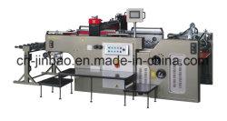 Cylinder Screen Printing Machine Sport UV Printer Jb-800A
