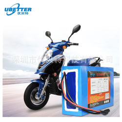 36V High-Capacity Lithium Battery Pack for E-Scooters with BMS
