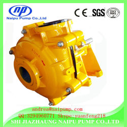 Factory Direct Sales Solid Small Slurry Pump