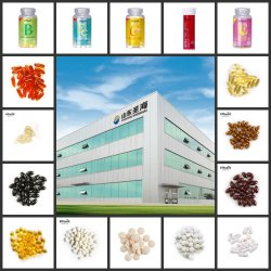 Competitive Price Soy Lecithin & Vitamin E Certificated by GMP From OEM Direct Factory