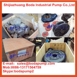 Hot-Selling High Quality Good Price Rubber Impeller Slurry Pumps