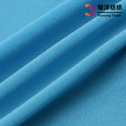 High Stretch Nylon Spandex Fabric Lycra Swimwear/Bikini Sport Fabric
