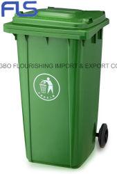 Hot Sale! ! 240L Eco-Friendly Plastic Garbage Bin/Container