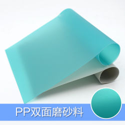 PP Bindings PVC Printing Notebook File Plastic Pet Cover