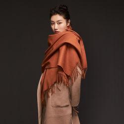 Wool (الملابس الصوفية) عالية الجودة Women Autumn and Winter Custom Logo (شعار خريف وشتاء مخصص) وشاح