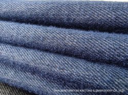 Полимерная района спандекс саржа деним для мода в джинсах и спортивной одежды