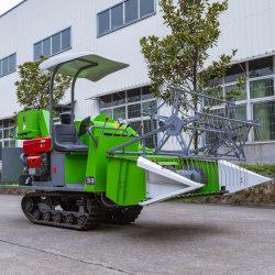 安い価格の米のコンバイン収穫機の農業機械