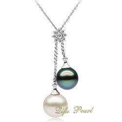 Southsea u. Tahitian Perlen-Halskette (PA903004)