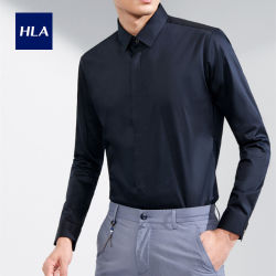 O HLA confortável camisola Long-Sleeved 2020 Primavera nova postura do produto cor pura vestido Formal Forro Longo Homens