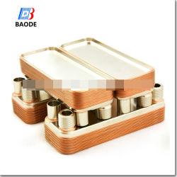 AC30 Cbh16 AC70 AC230dq AC240dq F80 B120t B45高圧Swepのヒートポンプのための銅によってろう付けされる版の熱交換器