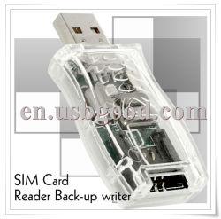 النسخ الاحتياطي لـ ناسخ قارئ بطاقات SIM
