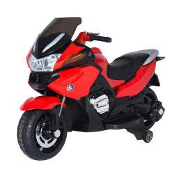 Rot scherzt elektrisches Fahrrad-Motorrad-Kind-Motorrad Mz-225