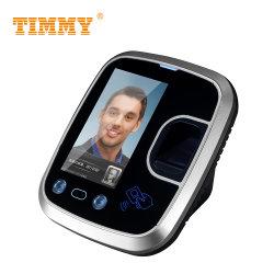 Sdk libre de reconocimiento facial de la seguridad de la puerta del tiempo de máquina de perforación asistencia