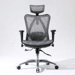 Neue Entwurfs-Handelsmöbel-allgemeiner Gebrauch und Metallmaterieller Executivcomputer-Schreibtisch-Ineinander greifen-Büro-Stuhl