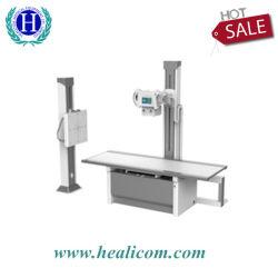 L'équipement de radiographie médicale Hdr50 haute fréquence de rayons X numériques du système de reprise après sinistre