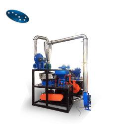 PVC الصناعية PP PP مطحنة PP سعر آلة الطحن