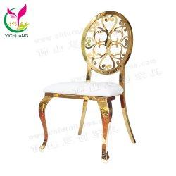 Banquet de mariage Hyc-Ss30 utilisé en acier inoxydable chaise de salle à manger pour des événements