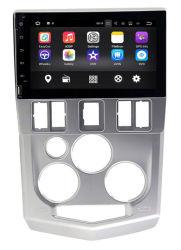 """La fábrica Android 7.1 8"""" DVD para el coche para el Renault Logan L90"""