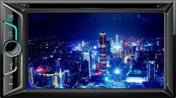 Оптовая торговля всеобщей 2 DIN 6,2-дюймовый сенсорный экран Car DVD видео с AM/Bluetooth/USB
