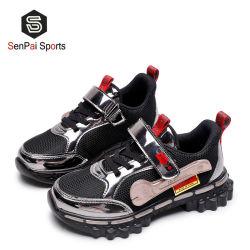 Form-Komfort-Freizeit Sports Form-Schuhe der Turnschuh-Kinder
