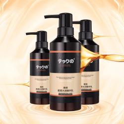 茶木の本質の自然な芳香の毛のシャンプー