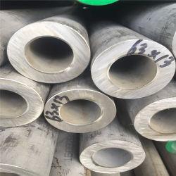 ASTM B36.19の厚い壁の継ぎ目が無いステンレス鋼の管