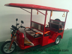 Loisirs Tricycle électrique avec 4 sièges passagers