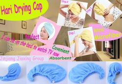 販売のための高品質の毛の乾燥の帽子