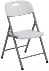 20 années d'expérience Factory chaise de plastique pour le restaurant Table chaise de salle à manger (YCZ-49-2)