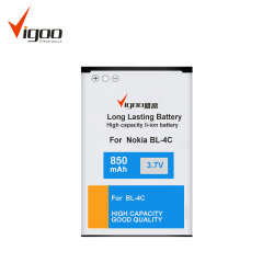 Nokiaのための再充電可能な李イオン携帯電話電池Bl4c