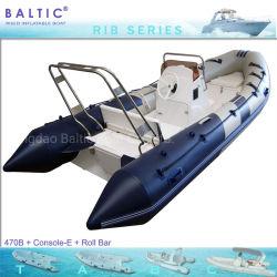 Балтийские ребра 470 B глубокую V надувные промысел яхт Китая большой понтон катера