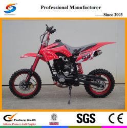 大人の販売または最もよい150ccスクーターのためのdB014熱い販売法の極度の小型のバイク